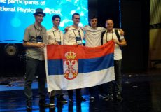 COMPETITIONS: Five medals at the Physics Olympiad in Israel