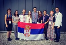 COMPETITIONS: Young physicists successful in Poland