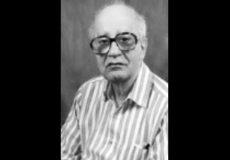 IN MEMORIAM: др Војислав Радојевић (1932-2020)