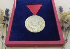 ПРИЗНАЊА: Медаља академику Звонку Марићу постхумно додељена у Лесковцу